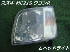 【中古】スズキ MC21S ワゴンR 左ヘッドライト ハロゲン【楽天市場】
