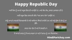 10 Lines on Republic Day Speech in Punjabi 2020 ~ Essay Lines On Republic Day, Republic Day Speech