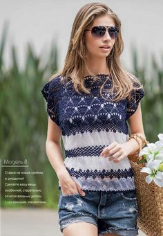 Crochet and Fabric Summer Top Pattern