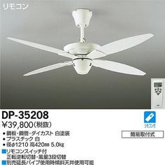 dp-35208 Ceiling Fan, Home Decor, Decoration Home, Room Decor, Ceiling Fan Pulls, Ceiling Fans, Home Interior Design, Home Decoration, Interior Design
