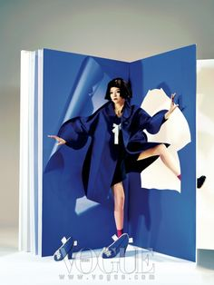 Paper Doll, Vogue Korea August 2012 - I like the idea of her breaking free of the book, of what's written