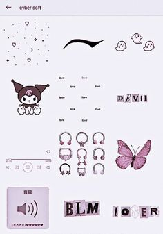 Aesthetic Template, Aesthetic Stickers, First Youtube Video Ideas, Funny Profile Pictures, Picsart Tutorial, Iphone App Layout, Cute Animal Drawings Kawaii, Overlays Picsart, Phone Themes