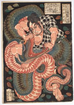 Kuniyoshi: Sagino-ike Heikuro grappling with a huge serpent at the lake of Sayama, Tondabayashi, from Honcho Suikoden goyu happyakunin no hitori