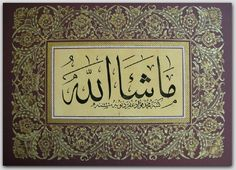 Kehf Suresi Bağlamında Maşaallah Demenin Anlamı - Musa Şmşekçakan Animal Fashion, Islamic Calligraphy, Border Design, Islamic Art, Stickers, Animals, Inspiration, Allah, Biblical Inspiration