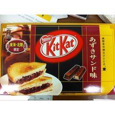 90 Best Kitkat Images In 2013 Kit Kat Flavors Japanese