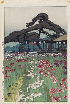 Hiroshi YOSHIDA. Iris Garden in Horikiri (Horikiri no shôbu), from the series Twelve Scenes of Tokyo (Tôkyô jûni dai) 1928. | Museum of Fine Arts, Boston