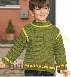 Свитер для мальчика спицами структурным узором http://hitsovet.ru/sviter-dlya-malchika-spicami-strukturnym-uzorom/