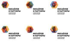 Mikhailov & Partners flexible rebranding (watch the 'morphing' logo on their website)