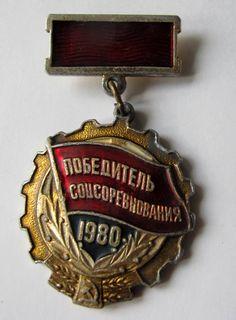 Political Soviet pin badge Vintage badge medal Winner by USSR70s
