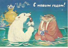 Художник Т.Грудинина 1987 год