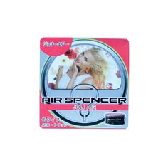 Air Spence Joli Air Air Freshener, Packing, Bag Packaging