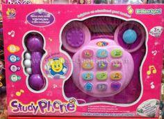 ของเล่นเด็ก โทรศัพท์ - ~ 329.00 บาท >>