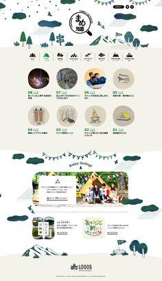 Book Design Layout, Blog Design, Web Design Inspiration, Beautiful Web Design, Application Design, Japan Design, Photoshop Illustrator, Interface Design, Design Reference