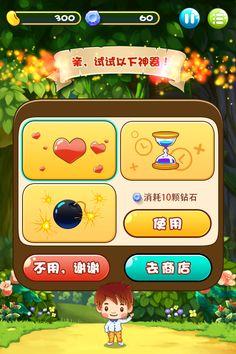 手机游戏ui设计