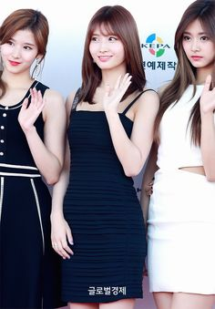 Twice Momo look elegant