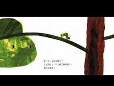 "Miss Panda's Reading Playground - ""The Very Hungry Caterpillar"" - Story Book in Mandarin Chinese!"