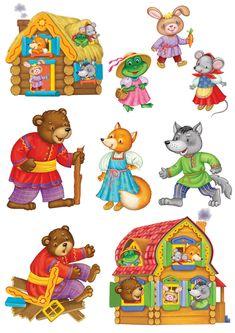 Preschool Education, Teaching Kids, Craft Activities For Kids, Book Activities, Solar System For Kids, Felt Stories, Kindergarten Art, Teaching Materials, Interactive Notebooks