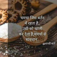 Kya baat khi he Chankya Quotes Hindi, Inspirational Quotes In Hindi, Gita Quotes, Desi Quotes, Quotations, Life Lesson Quotes, Good Life Quotes, Chanakya Quotes, Gulzar Quotes