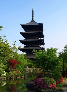 Five-story pagoda of To-ji Temple, Kyoto, Japan