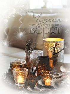 Merry Christmas & Happy New Year Vintage Christmas Images, Christmas Pictures, Christmas Mood, Merry Christmas And Happy New Year, Xmas Gif, Animiertes Gif, Photo Candles, Candle In The Wind, Beautiful Candles