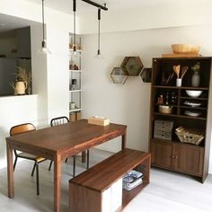16 trendy home style kitchen dining tables Japan Interior, Cafe Interior, Living Room Interior, Kitchen Interior, Interior Design, Style At Home, Minimalist Room, Dining Table In Kitchen, Dining Tables