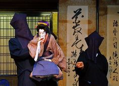 Bunraku is Japanese puppet theatre. It has been performed in Japan since the 17th century. It takes decades to become a master Bunraku puppeteer (ningyozukai). The best place to see a show is the National Bunraku Theater in Osaka.