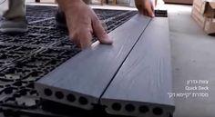 דק סינטטי להרכבה ללא כלים - Quick Deck