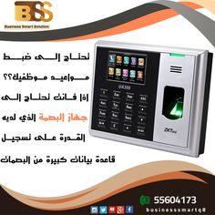 Cctv Surveillance, Security Camera, Phone, Business, Backup Camera, Telephone, Spy Cam, Store, Business Illustration