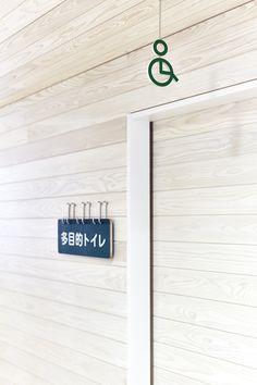 陽光台小学校_15.jpg