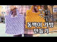 Straw Bag, Tote Bag, Knitting, Point, Crochet, Bags, Crosses, Handbags, Tricot