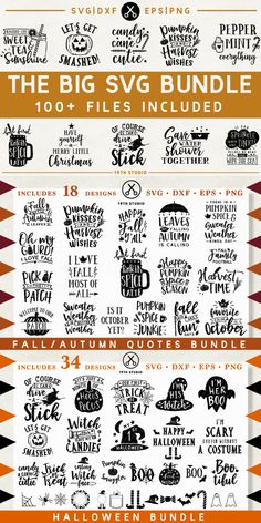 The Big SVG Bundle has over 100 cut files that are perfect for crafty people with Cricut or SIlhouette cutting machines to make vinyl decals for diy decor! You can also use them for graphic design projects! #ad #svg #svgfile #cutfile #cricut #silhouette #crafting #crafts #crafty #graphicdesign #vinyl #decals