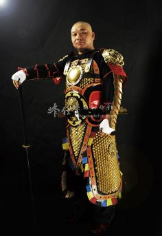 Chinese Ming armour