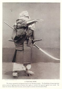 "Warriot monk holding a naginata, from ""Military Costume in Old Japan"", Chemigraph Plates ""manufactured"" by National Chemigraph Co., St Louis Published by Kazumasa Ogawa, Tokyo, 1895."