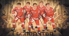 If Americans have claimed baseball (and football and basketball) as their national sport, then it is along similar lines that the Soviet Union once claimed hockey as their patriotic battlefield.