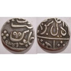 Antique Coins, Old Coins, Rare Coins, 5 Rs, Coins For Sale, Pune, Notes, Country, Antiques