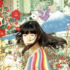 Hikari note: Photo