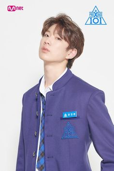 The fourth instalment of South Korea's most phenomenal reality survival show, 'Produce Produce X Mnet's latest boy group survival show - trainees' p. Birth Year, Produce 101, Tap Dance, New Music, Boy Bands, Boy Groups, Rapper, Korea, Survival