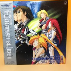Star Knight Tekkaman Blade II: vol.3 Virgin Dream [KILA 104] LD LaserDisc AN100