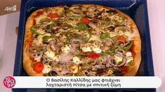 Η συνταγή της ημέρας από τον Βασίλη Καλλίδη: Πίτσα με σπιτική ζύμη (Βίντεο) Ants, Vegetable Pizza, Vegetables, Food, Lifestyle, Meal, Ant, Eten, Vegetable Recipes