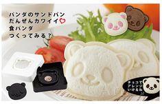2017 new! very Q Panda Sandwich Toaster Producer Smile Western Snack Pocket Bread Toast Box Mold Japanese Bento Lunch Box, Bento Box Lunch, Sandwich Cutters, Sandwich Toaster, The Face, Bread Toast, Cake Pops, Nom Nom, Food Photography