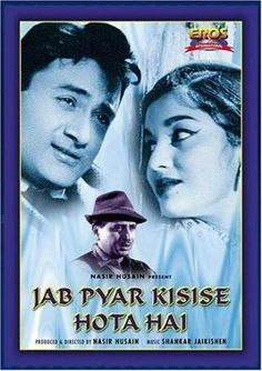 Classic movie with evergreen songs