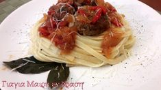 Κεφτεδάκια με Σύγκλινο Μάνης σε σάλτσα τυριών - Γιαγιά Μαίρη Εν Δράσει Spaghetti, Ethnic Recipes, Food, Vases, Eten, Meals, Noodle, Diet
