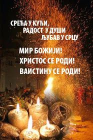 Cooking with Zoki: Mir Božji --- Hristos se rodi! Serbian Christmas, English Christmas, Christmas Quotes, Christmas Time, Grandparents Day Crafts, Orthodox Easter, Black Phone Wallpaper, Nature Wallpaper, Clip Art Pictures
