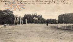 1913 р. Палац в Антонінах