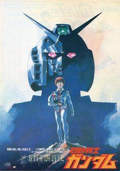 『機動戦士ガンダム』(1981年3月公開)