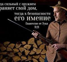 Российские суды наказыва…