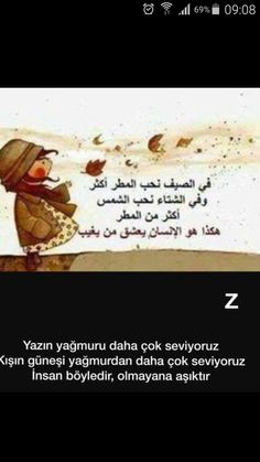 Closer Quotes Movie, Learn Turkish Language, Duaa Islam, Hair Tips, Arabic Quotes, Curly Hair, 18th, Paper Crafts, Learning