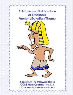 Decimals-Adding and Subtracting Tenths & Hundredths This 24 page Ancient Egyptian Themed collection is just what you need to practice adding and subtracting decimals   There is plenty of review first and then a quiz and a test follows the worksheets.  I've included a fun maze just to give your hard working students a chance to pause and catch their breath.