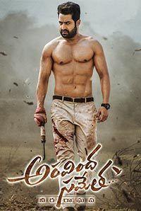 Aravindha Sametha 2018 Telugu Full Movie Watch Online Free Download Dvdrip Aravindha Sametha Telugu Full Movie Watch Online In Dvd Quality Download