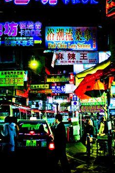 Jordan Rd, Kowloon, Hong Kong